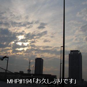 MHP194.jpg
