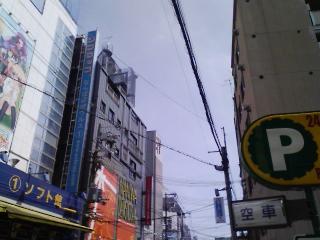 日本橋界隈はセール期間