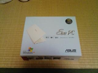 EeePC(初代)を購入しました。