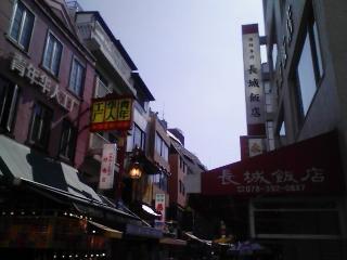 神戸散策2
